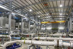 EIP и ino3W с инициатива за разработка на водни технологии
