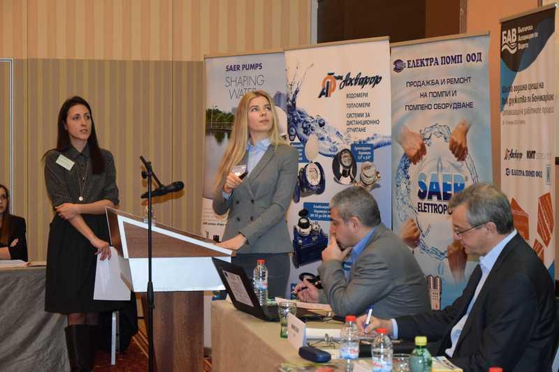 Проведе се Годишната среща по проекта за сравнителен анализ на ВиК дружествата