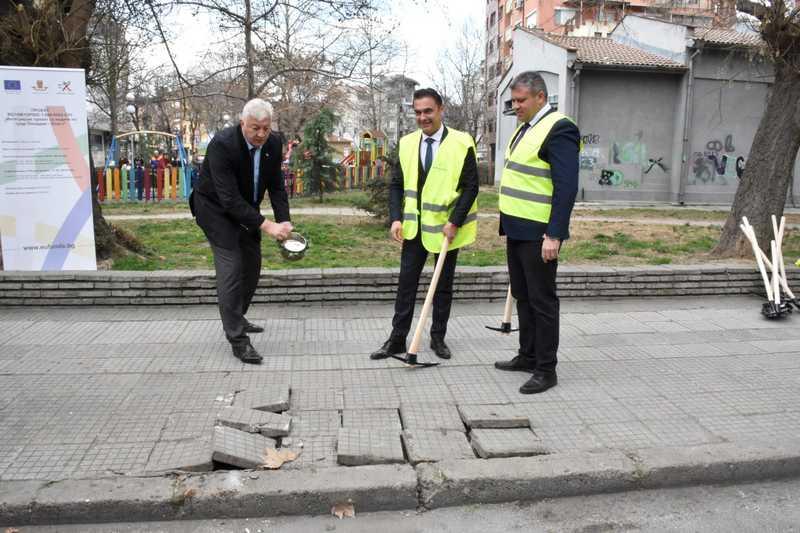 Започна изпълнението на интегрирания проект за водите на <strong>Пловдив</strong>