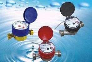 ВиК Пазарджик търси фирма за доставка на водомери за питейна вода