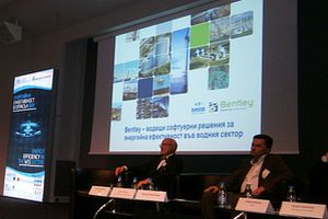Давид Холдинг и Аквапартньор стартират стратегическо сътрудничество за водния сектор