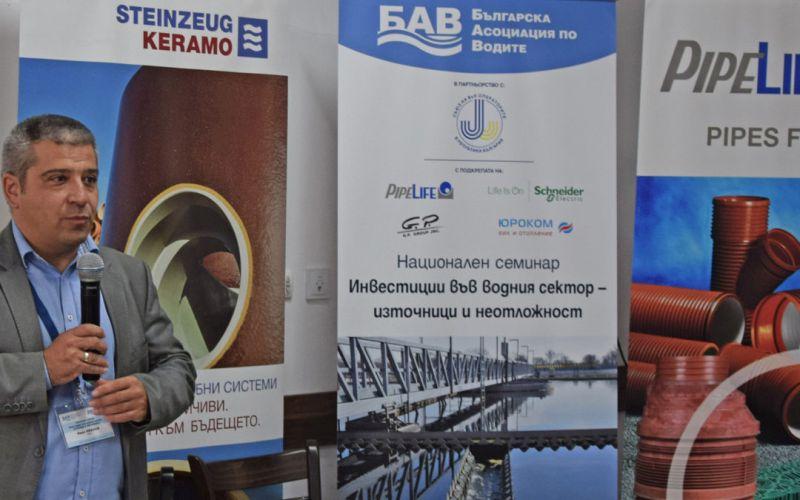 БАВ проведе семинар