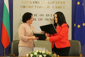 ВиК секторът получава 60 млн. лв. за подпомагане на регионалното инвестиционно планиране
