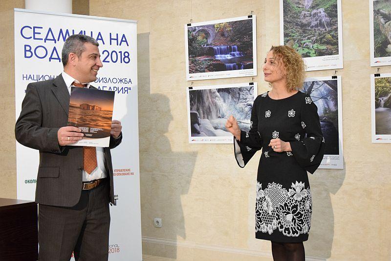 БАВ организира фотоконкурс по случай Световния ден на водата