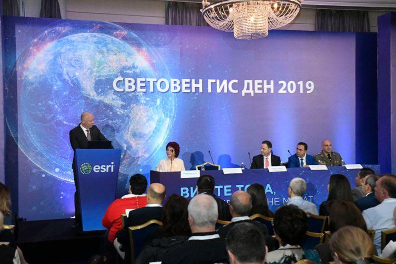 Отбелязаха Световния ГИС ден с конференция за ВиК сектора