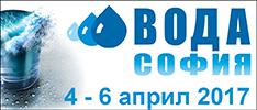 Вода София