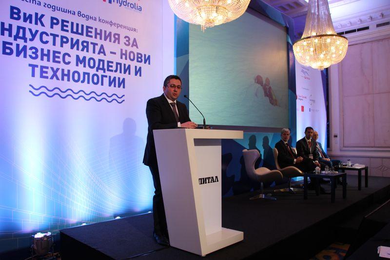 МРРБ ще създаде фонд за ВиК проекти в малките населени места