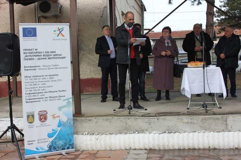 Откриха 27 км от новата ВиК инфраструктура в <strong>община</strong> <strong>Плевен</strong>