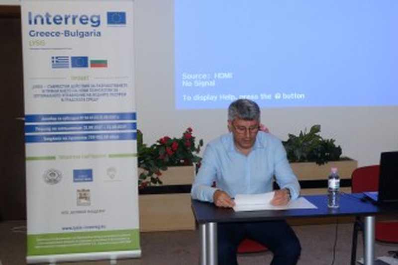Проведе се семинарът за нови технологии в управлението на водите по проект LYSIS