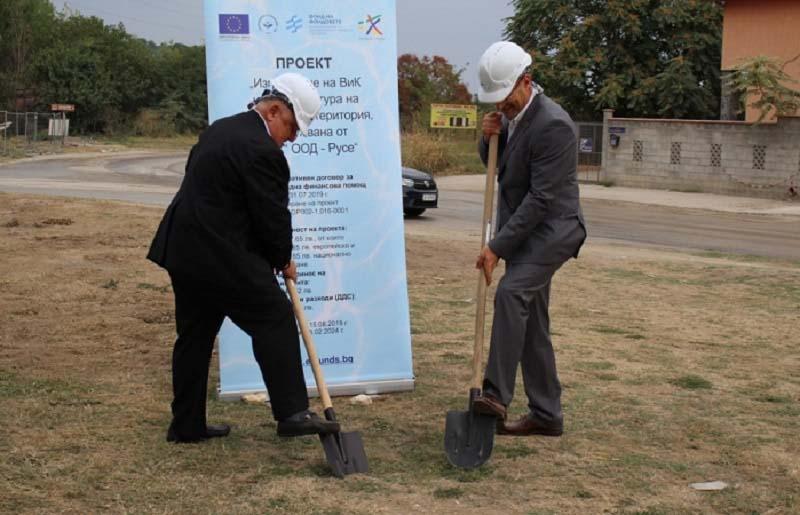 Стартира подмяната на водопроводната мрежа в Русе