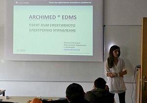 Давид Холдинг представи предимствата на Archimed eDMS на публична лекция