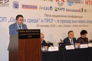 Представиха нови възможности за ВиК сектора на конференция на БАВ